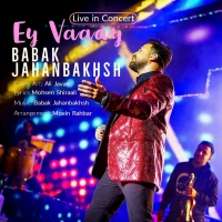 Ey Vaay (Live In Concert)