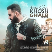 /MP3/Reza-Shiri-Khosh-Ghalb
