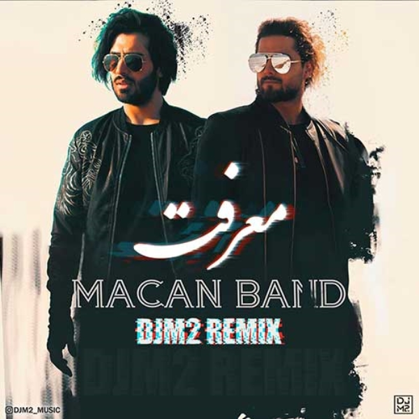 Macan-Band-Marefat-Remix