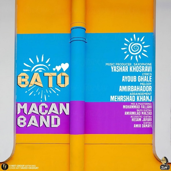 Macan-Band-Ba-to