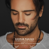 /MP3/Sohrab-Pakzad-Migiram-Daste-Toro-New-Version