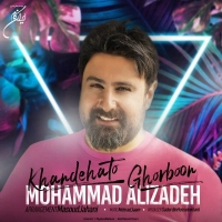 /MP3/Mohammad-Alizadeh-Khandehato-Ghorboon