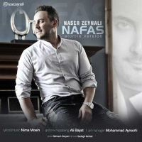 Nafas (Electro Version)