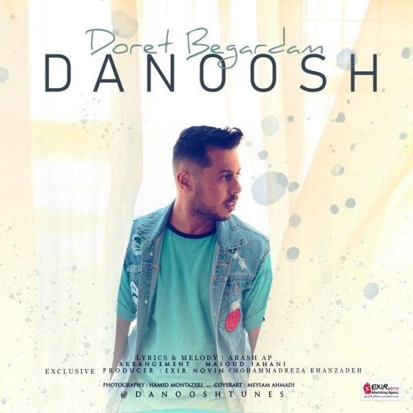 Danoosh-Doret-Begardam