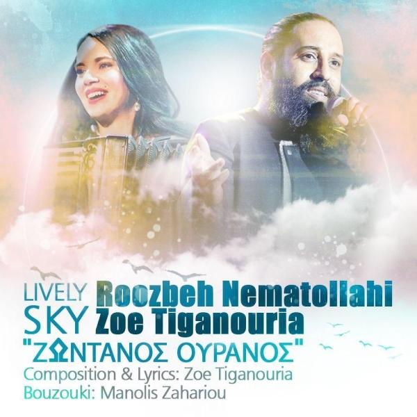 Roozbeh-Nematollahi-Ft-Zoe-Tiganouria-Lively-Sky