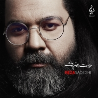 Reza-Sadeghi-Delkhoshi-Album-Version