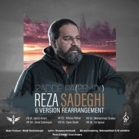 Reza-Sadeghi-Rade-Pa-Remix-Version-1