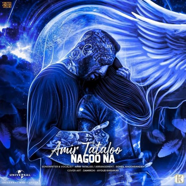Amir-Tataloo-Nagoo-Na